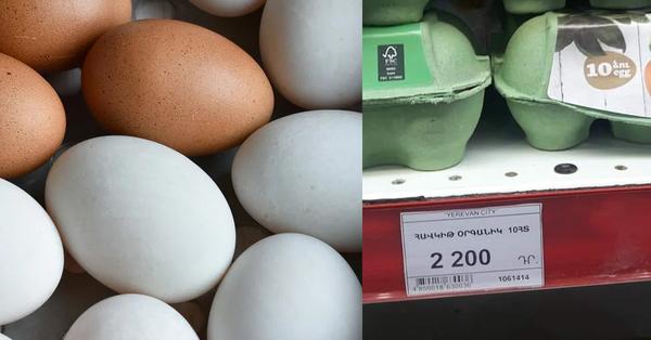 1 հատ ձուն արժե 220 դրամ․ Սա խայտառակություն է