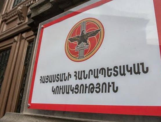РПА: Это авантюра, угрожающая государственности Армении