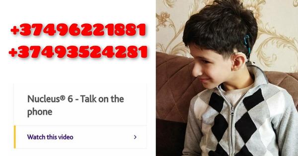 Օգնենք մեր 13 ամյա Միքայելին․ Խնդրում ենք հնարավորինս տարածեք, դա էլ է մեծ օգնություն