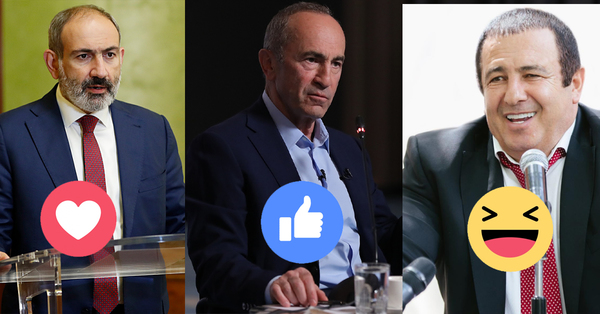 Խնդրում ենք անկեղծ պատասխանեք․ ՈՒ՞մ եք ընտրելու ընտրություններին․ Նիկոլ Փաշինյանին, Ռոբերտ Քոչարյանին, թե Գագիկ Ծառուկյանին