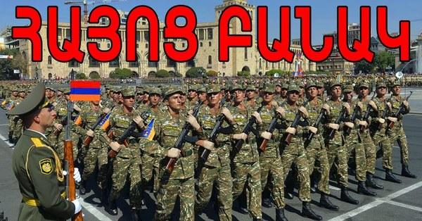 ՀՀ ամբողջ սահմանին այլ պետության զորք տեղակայելը անթաքույց նշանակում է, որ պատրաստվում է հայկական բանակի կազմալուծում