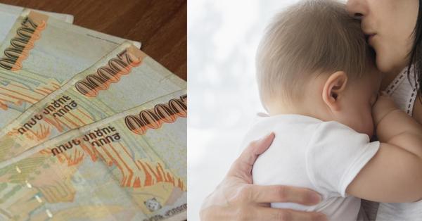 20 հազարի և քաղցրավենիքի դիմաց մայրը վաճառել է իր երեխային