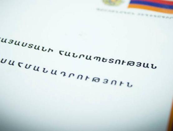 Внесение изменений в Конституцию в обход КС является неконституционным. В 2015 году народ Армении лишился права самостоятельно менять Конституцию. Fip.am