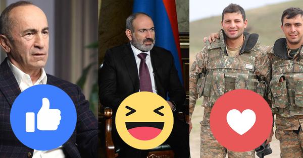 Ո՞վ է 2020 թվականի տարվա հայ մարդը․ Նիկոլ Փաշինյան, Ռոբերտ Քոչարյան, թե Հայ զինվոր