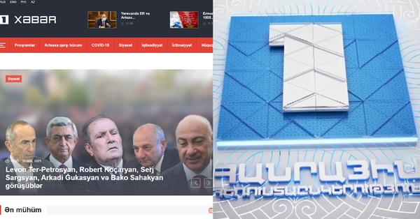 Հանրային հեռուստաընկերությունը ադրբեդջաներեն լեզվով է լուրեր թողարկում