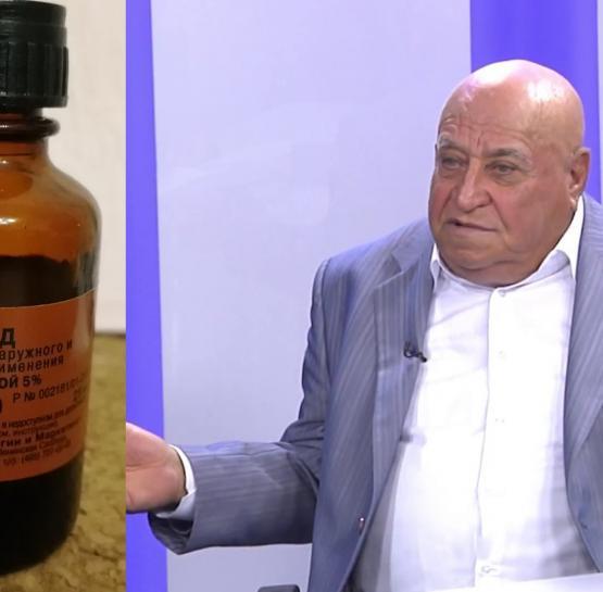 Բուսաբույժ Հրաչ Գրիգորյանը ասում է, թե ինչպես օգտագործենք յոդը, որպեսզի չվարակվենք կորոնավիրուսով