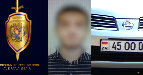Ավտոմեքենայի համարներ գողացող անձը կալանավորված է (տեսանյութ)
