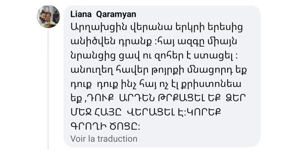 Խնդրում եմ պատկան մարմիններին զբաղվել սույն աղբով․ Էս կինը Հայաստանում է ապրում