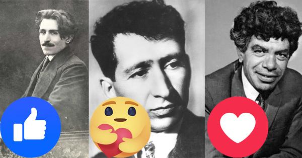 Ո՞վ է ձեր սիրած բանաստեղծը․ Վահան Տերյան, Եղիշե Չարենց, Պարույր Սևակ