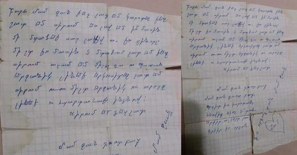 Խնդրում ենք տարածեք, որպեսզի այն ծնողին հասնի․ Նամակը գրվել է մինչև հոկտեմբերի 7-ը։ Այն գտել են Հադրութում ՝ զինվորական համազգեստի մեջ