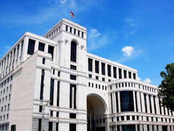 МИД Армении отреагировал на заявление МИД Азербайджана