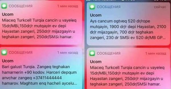 ՀՀ սահմանամերձ վայրերի բնակիչներին Ucom ընկերությունը «Բարի գալուստ Թուրքիա» եւ նմանատիպ արտահայտություններով հաղորդագրություններ է ուղարկում