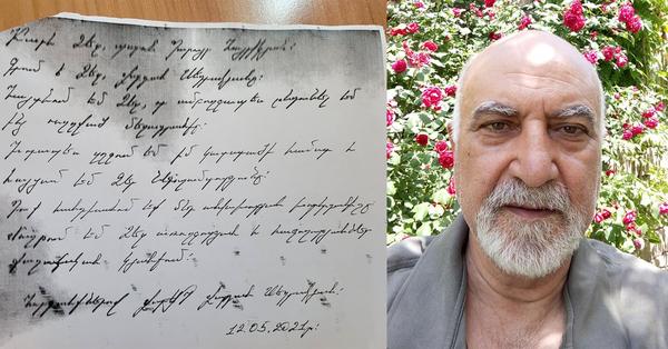 Պարույր Հայրիկյանի դեմ մահափորձ կատարողը նամակ է գրել և նրան ներել է Հայրիկյանը