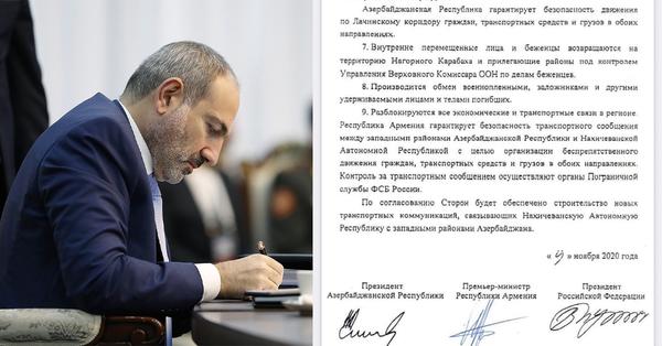 Նա իր ստորագրությունը դնում է կապիուլյացիոն փաստաթղթի տակ, որտեղ, ի դեպ, Շուշին գրված է Շուշա