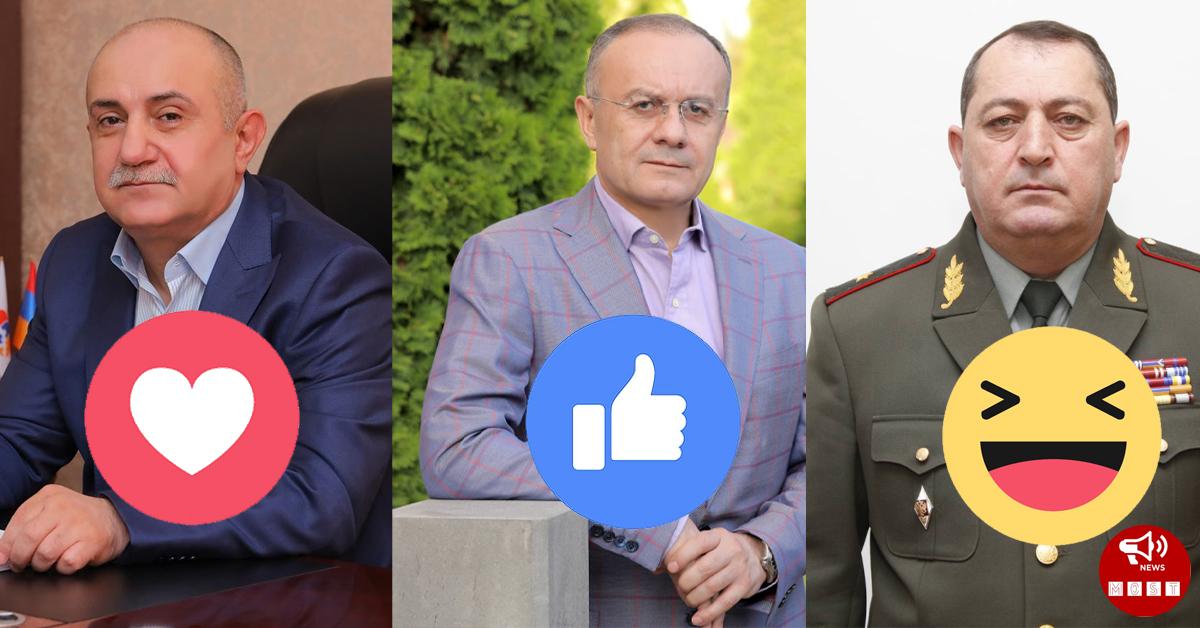 Ո՞վ եք ցանկանում լինի Պաշտպանության նախարար․ Սամվել Բաբայան, Սեյրան Օհանյան, Արշակ Կարապետյան