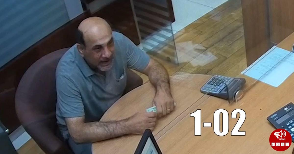 Եթե ճանաչում եք այս մարդուն շտապ դիմեք ոստիկանություն․ Տեսեք ինչ է արել նա (տեսանյութ)