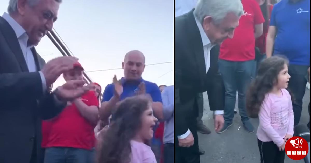 Տեսեք ինչպես է փոքրիկ երեխան արտասանում, իսկ Սերժ Սարգսյանը զարմանքից քարանում (տեսանյութ)
