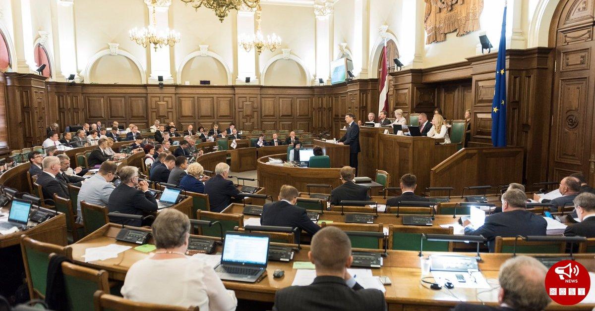 Լատվիայի խորհրդարանը ճանաչեց Հայոց ցեղասպանությունը ՝ 58 կողմ ձայնով