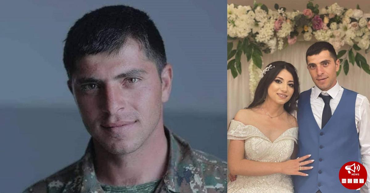 Թշնամու շուրջ 10 զրահատեխնիկա ոչնչացրած Արսենը այսօր ամուսնացել է (լուսանկարներ)