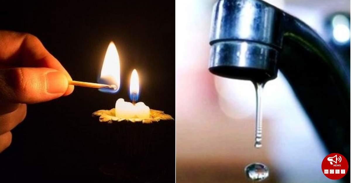 Առավոտվանից ջուր և լույս չի լինելու հետևյալ հասցեներում