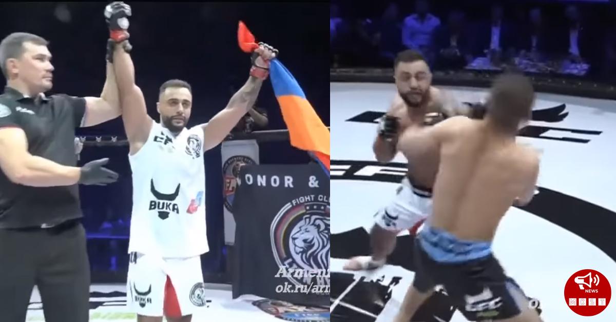 Հայ մարզիկը սատկացնում է թուրքին ՝ հաղթելով նրան (Տեսանյութ)