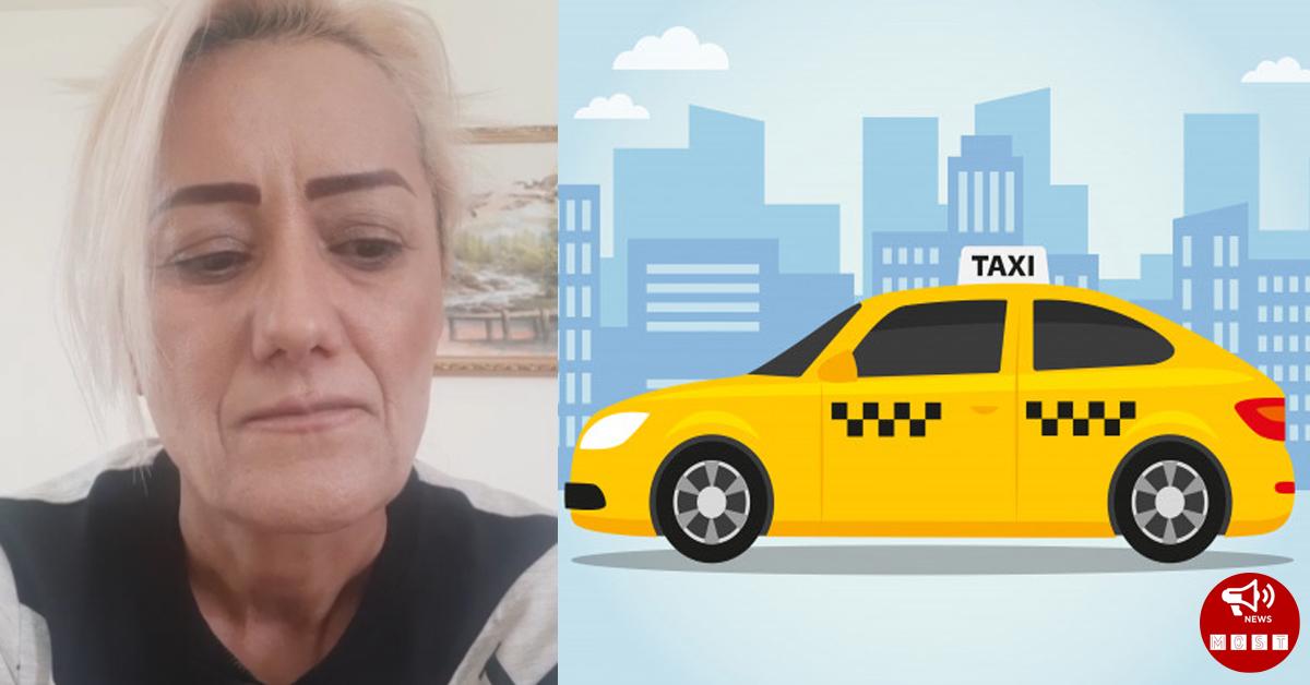 Տաքսու վարորդը վերադարձրել է զոհված զինծառայողի մոր հեռախոսը (տեսանյութ)